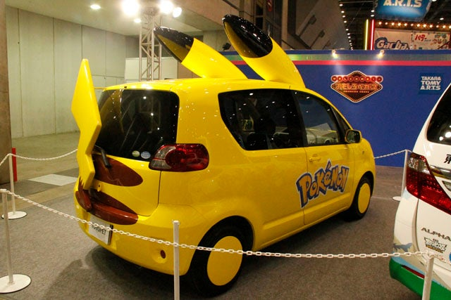 A Small Fleet of Cars. Pokémon Cars.