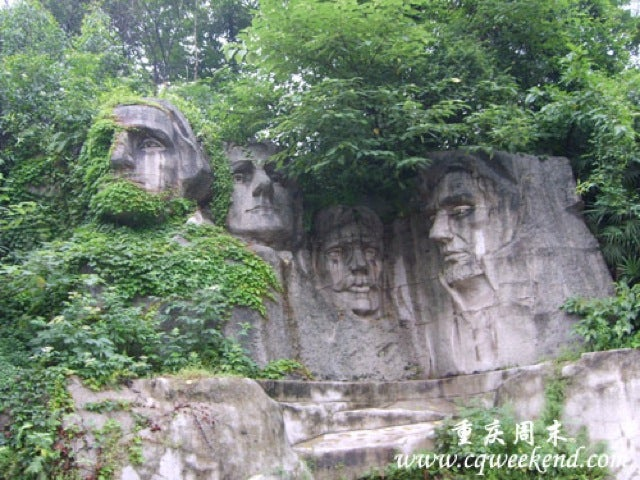 China's Mount Rushmore Has Green Leafy Hair