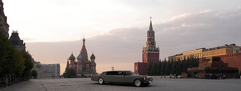 New Russian Limousine ZIL
