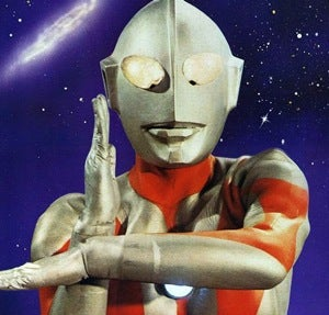 Ultraman Usurper Banished