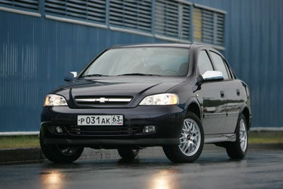 In Russia, GM Buys You! The General in Talks With Avtovaz