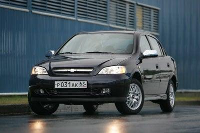 general motors and avtovaz of russia Gm-avtovaz is a joint venture in russia between general motors and avtovaz  set up in 2001 and began producing the chevrolet niva, based on the lada niva .