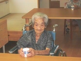 World's Oldest Living Person No Longer Living