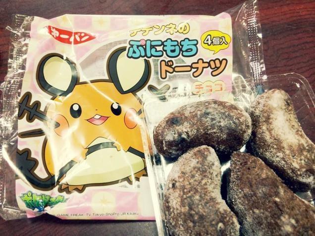 This Pokémon Bread Looks Like Crap. Literally.
