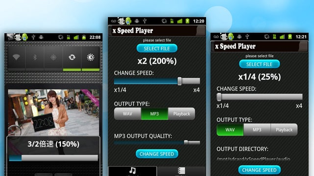 XSpeedPlayer for Android Tweaks Your Podcast Playback Speed