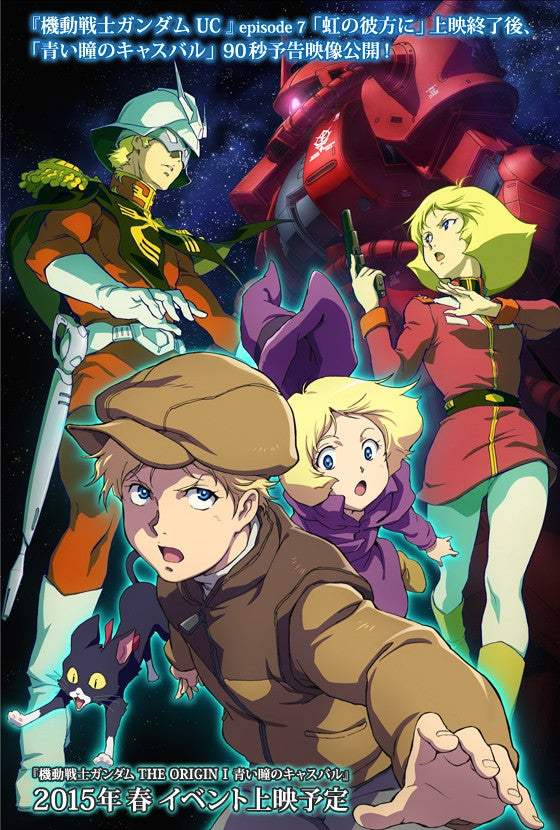 Gundam: The Origin artworks up!!