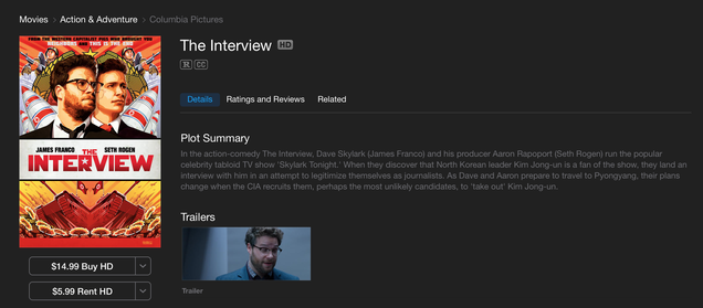 iTunes Is Also Streaming The InterviewStarting Today