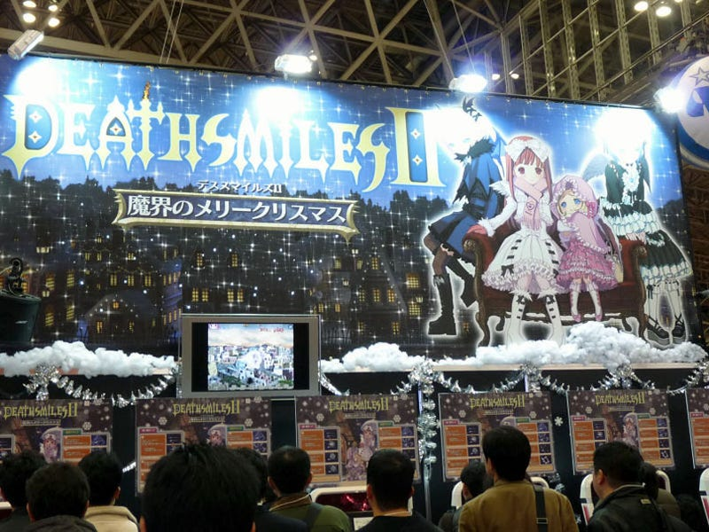 Gothic Lolita Shooter Goes Christmas