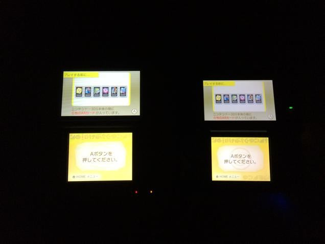 How the New Nintendo 3DS Stacks Up to the Original 3DS