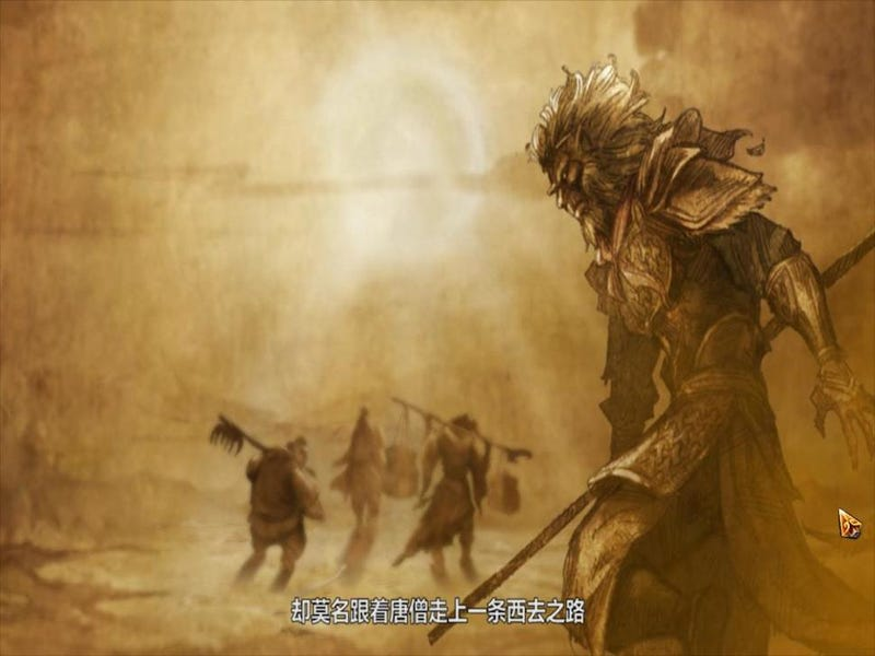Becoming a Demigod: Tencent's Asura Online Ascends Chinese MMOs