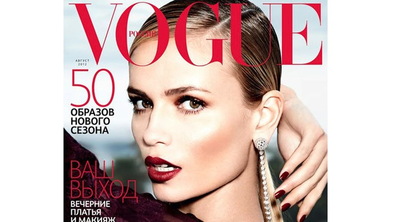 Did Vogue Russia Photoshop Off This Model's Arm?