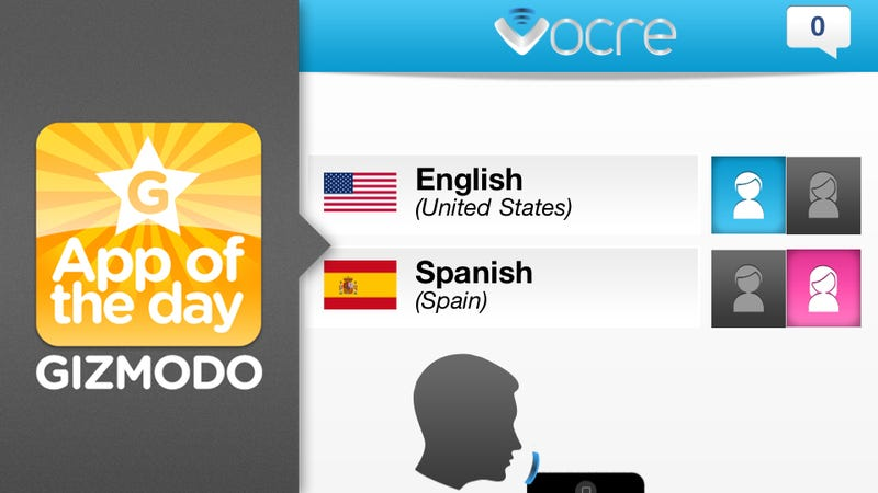 Vocre for iPhone: I Can Suddenly Understand Every Word You're Saying
