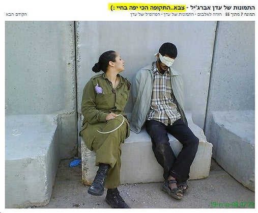 Israel's Own Military Prisoner Photo Scandal, on Facebook