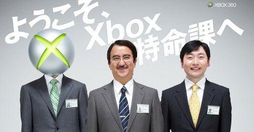 """Microsoft """"Shaking Up"""" Its Gaming Division"""
