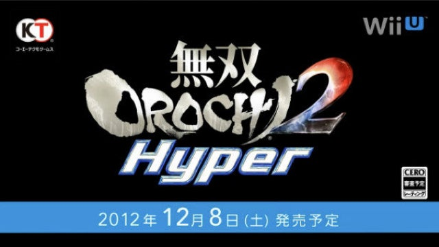 Warriors Orochi is a Wii U Launch Title in Japan