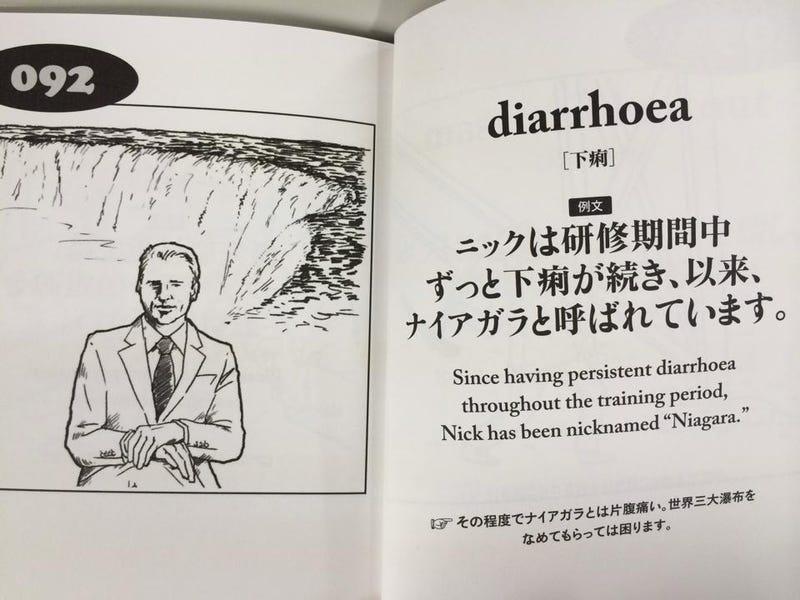 Japan's Oddest English Book Is Still Wonderfully Strange