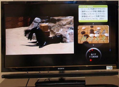 Sony Japan Releases SDK For Bravia TV Apps