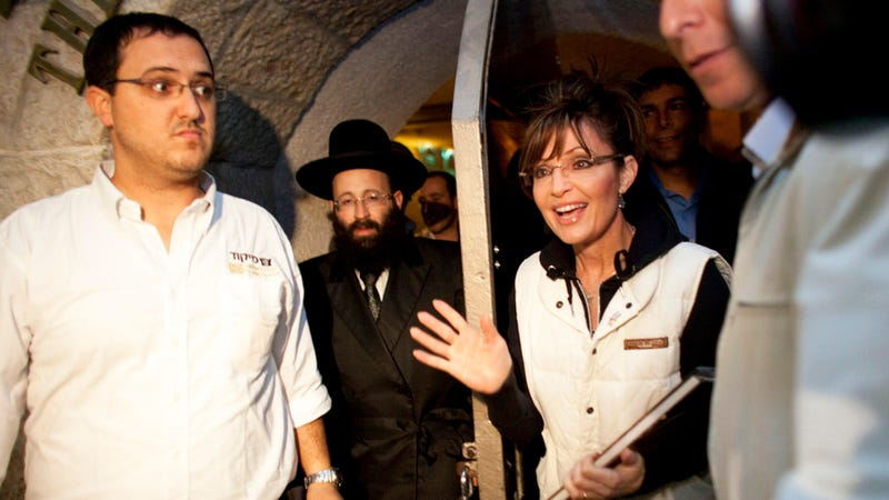A Brief Summary of Sarah Palin's Trip to Israel