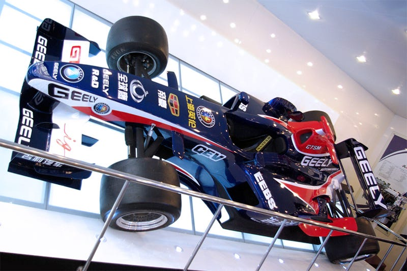 O RLY? Ya, It's A Formula One Geely