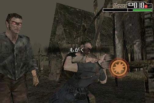 Resident Evil 4 iPhone: Coming Soon