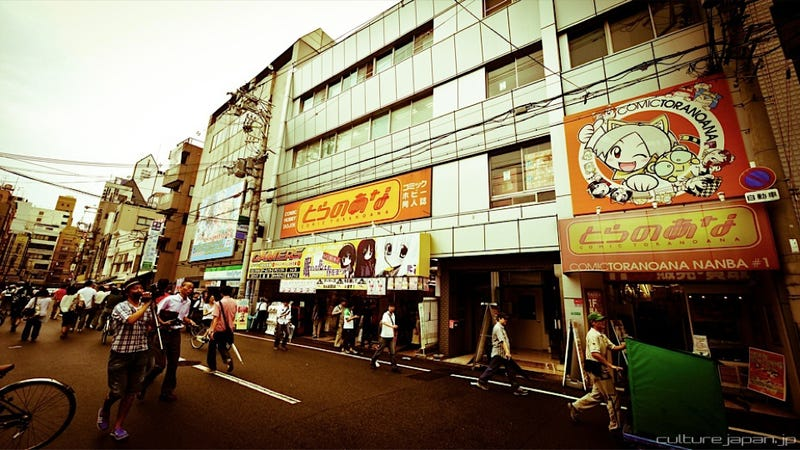 Anime Director Arrested for Threatening to Stab People in Osaka