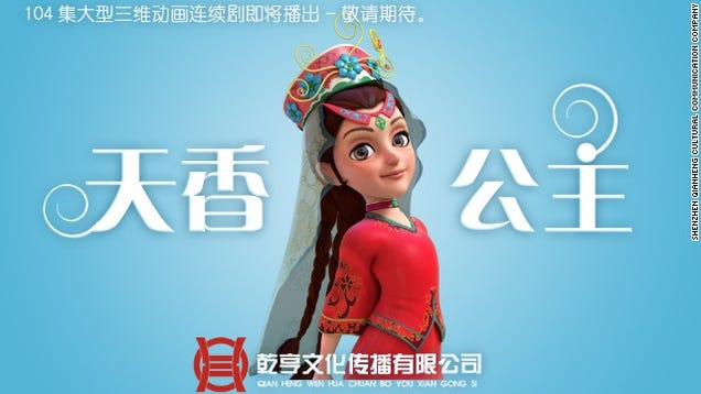 Chinese Government Tries to Quell Unrest with an Animated Princess