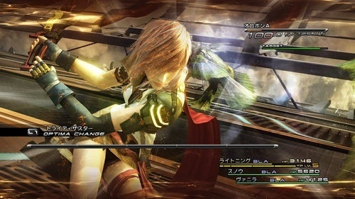 Final Fantasy XIII Impressions: 15 Years Later, 25 Hours In