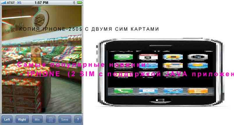 Discount prescriptions lenses FOR FREE UNLOCK IPHONE INTERNATIONAL. 3D Photos Application. PERFORMANCE.