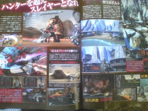 Now Square Enix Has A Monster Hunter Type Game