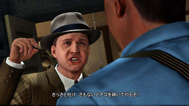 L.A. Noire Is Japan's Bestselling Game, Just One of Many Western Successes
