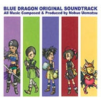 Blue Dragon Soundtrack Released