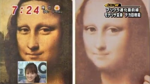 Mona Lisa, Made Cuter