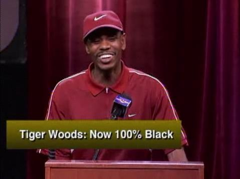 Hey, Tiger Woods Made A Funny!