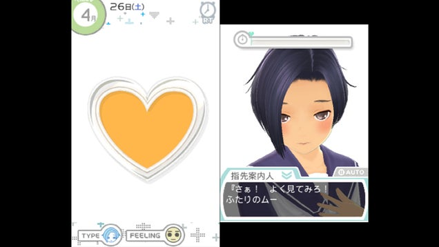 I'm Embarrassed to Play Dating Sims—And I Shouldn't Be