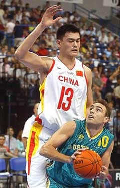 Yao's Untraditional Rehab