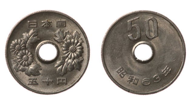 And here are error coins which went for 242 000 yen 2 380 and