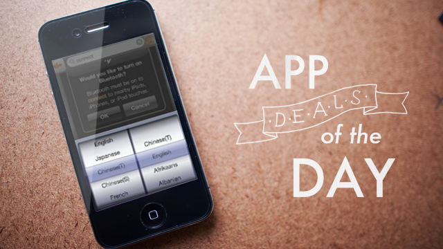 Daily App Deals: Get Worldictionary for iOS for $3.99 in Today's App Deals
