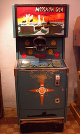 A visit to the Soviet arcade game museum