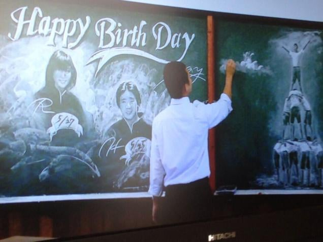 japanese teacher chalkboard art