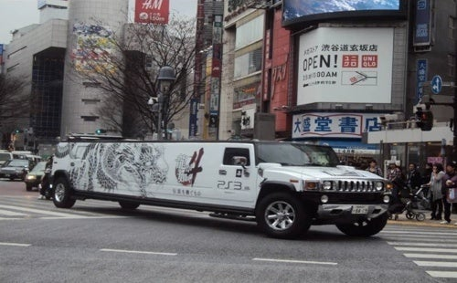 The Yakuza 4 Hummer Limousine Pulls Up