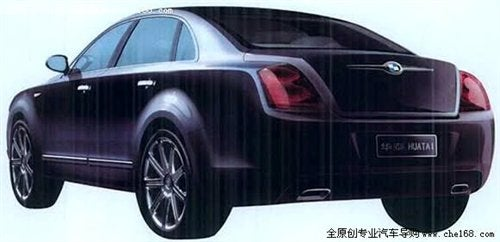 New Chinese Bentley Clone Likely Made Of Lead And Melamine