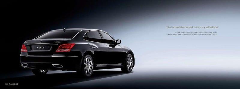 2010 Hyundai Equus: Lexus-Like Styling, Cadillac-Like Size