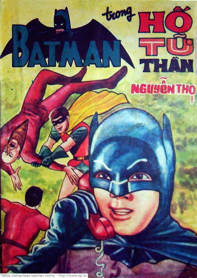 The bootleg Batman art of Asia