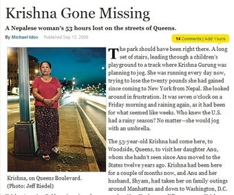 How New York Magazine Finds Out What's Happening in Queens