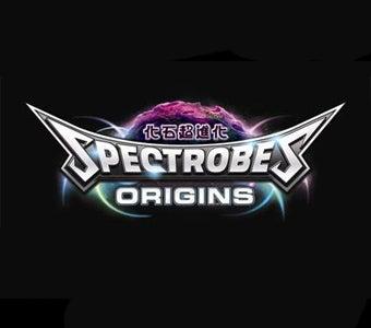 Disney Sends Spectrobes Wii-ward
