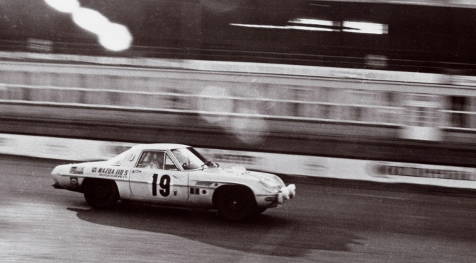 Mazda Cosmo at the core of Motorsports heritage