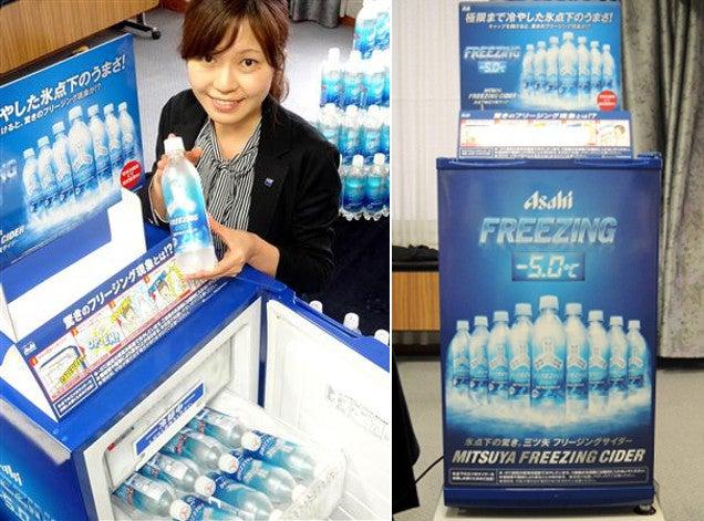 "Japan Is Getting ""Below Freezing"" Soft Drinks"