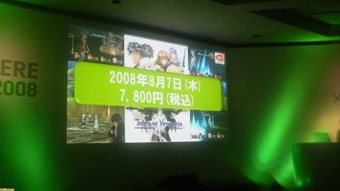 Microsoft's Xbox 360 RPG Premiere 2008 Press Conference Round-Up