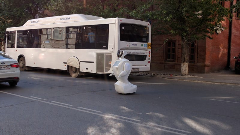 Robot Captured After Escaping Lab in Mad Dash for Freedom