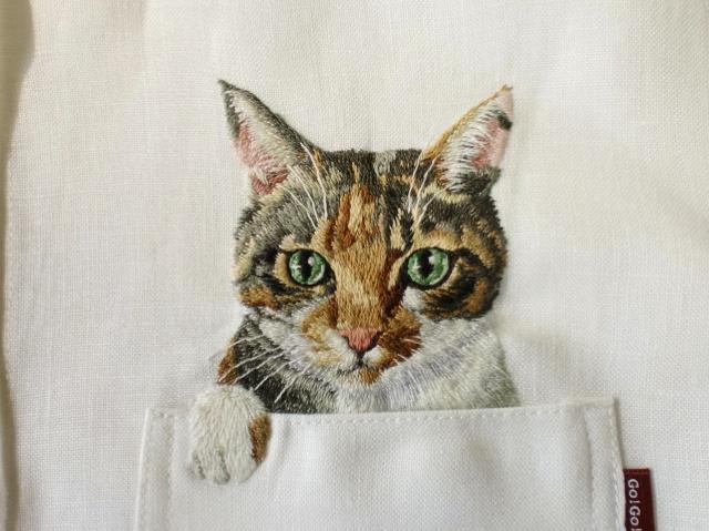 Internet Cats Make Boring Dress Shirts Better